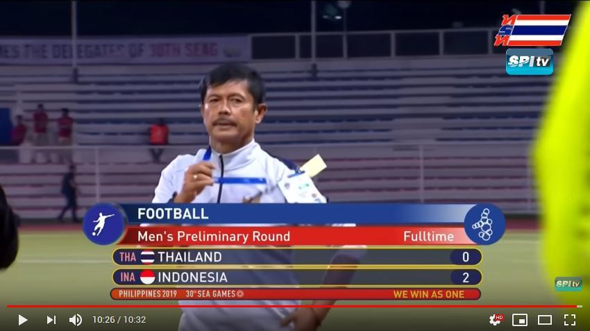 คลิปไฮไลท์ฟุตบอลกีฬาซีเกมส์-ฟุตบอล ไทย 0 - 2 อินโดนีเซีย