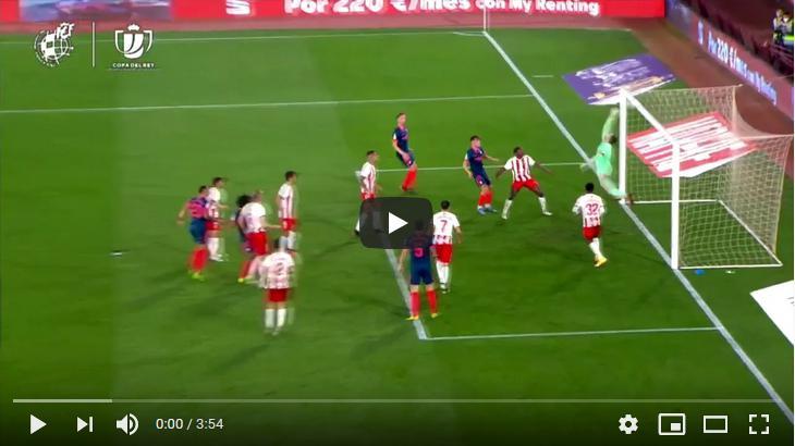 คลิปไฮไลท์ฟุตบอลโคปา เดล เรย์ สเปน อัลเมเรีย 0 - 1 เซบีย่า