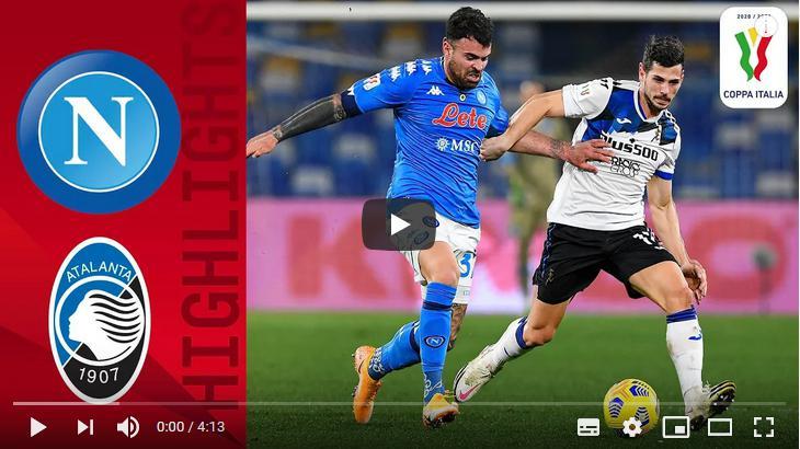 คลิปไฮไลท์ฟุตบอลโคปา อิตาเลีย คัพ นาโปลี 0 - 0 อตาลันต้า