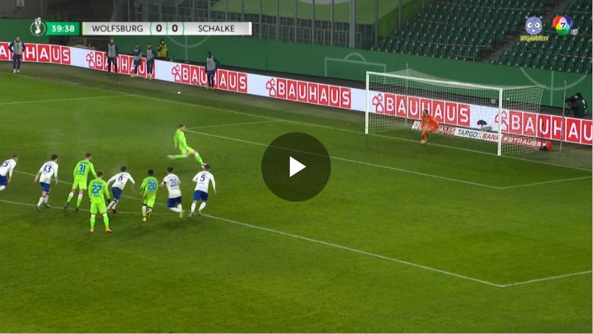 คลิปไฮไลท์ฟุตบอลเดเอฟเบโพคาล โวล์ฟสบวร์ก 1 - 0 ชาลเก้ 04