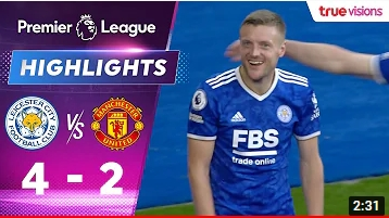 คลิปไฮไลท์ฟุตบอลพรีเมียร์ลีก อังกฤษ เลสเตอร์ ซิตี้ 4 - 2 แมนเชสเตอร์ ยูไนเต็ด