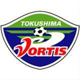 โตกุชิม่า วอร์ทิส