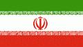อิหร่าน (ยู 19)